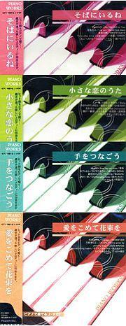 $♪ピアニスト中村理恵のBlog ~ Pianist Rie's Life♪