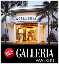 DFS GALLERIA WAIKIKI