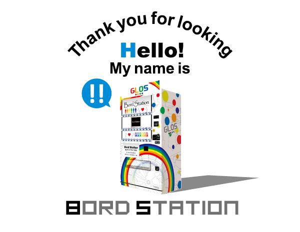 BordStation Image