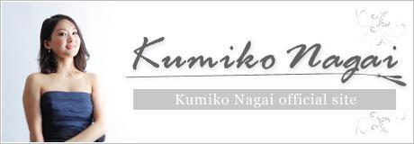 Kumiko Nagai official site