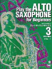 Play the Alto sax