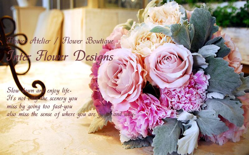 Inter Flower Designs 田園風景の中にあるアトリエスタイルの花屋