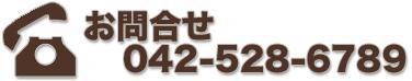 額縁専門店プリムベールの電話番号