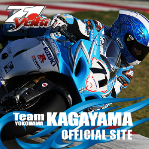 Team KAGAYAMA OFFICIAL SITE