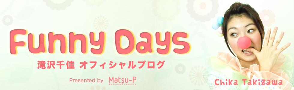http://stat.blogskin.ameba.jp/blogskin_images/20130415/19/60/a2/j/o09800300takizawa-chika1366020117705.jpg