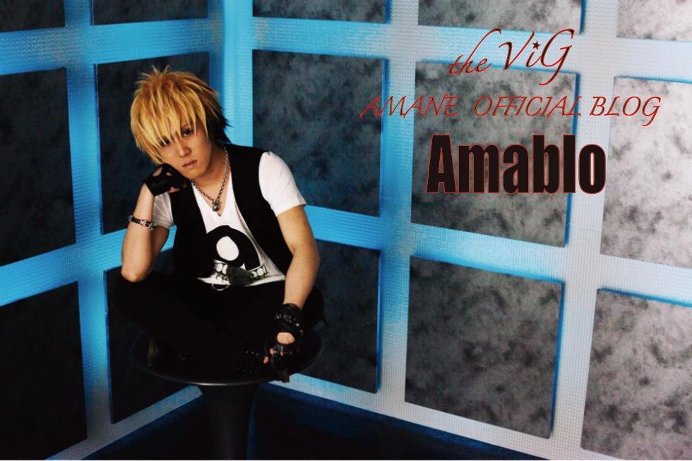 $the ViG AMANE オフィシャルブログ 『AMABLO』