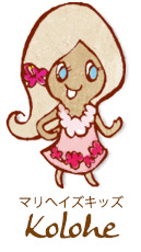 Mariのブログ