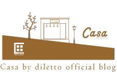 Casa Official Blog