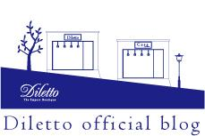 diletto Official Blog