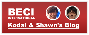 BECI|Kodai and Shawn's Blog