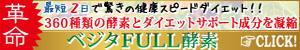 プリンちゃんのブログ-320×50バナーjpg