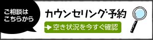 風さん花さん薬局公式サイトバナー