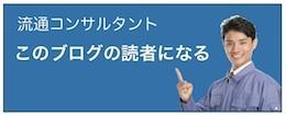 http://stat.blogskin.ameba.jp/blogskin_images/20150205/14/c2/RO/j/o02600106ryuutuunopuro1423114050205.jpg