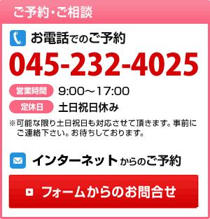 $ママだってできる!ママさん行政書士の「夢につながる日進月歩」 横浜市中区-横浜,行政書士,建設業許可,VISA関連