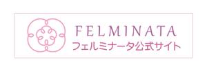 フェルミナータWebサイト