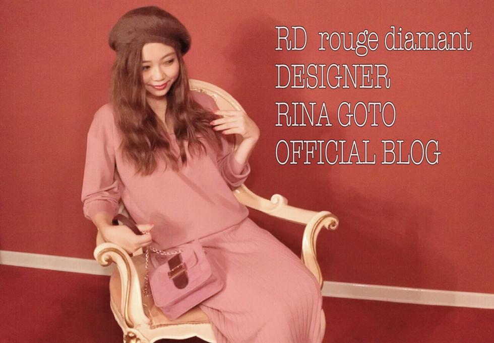 RD Designerのブログ-夏バナー