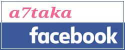 a7taka|facebook