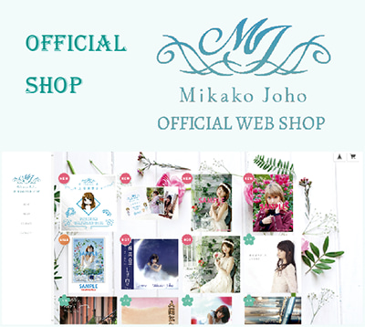 上保美香子 Mikako Joho (MikakoJoho) on Shop