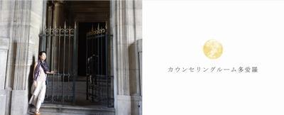 東風谷優衣ホームページ