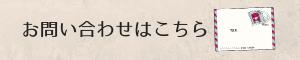 $~marilaw~まりものブログ-バナー